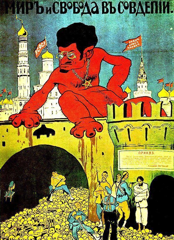 Jewish Bolshevism