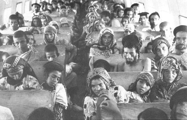 Jewish exodus from Arab and Muslim countries