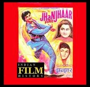 Jhanjhaar movie poster