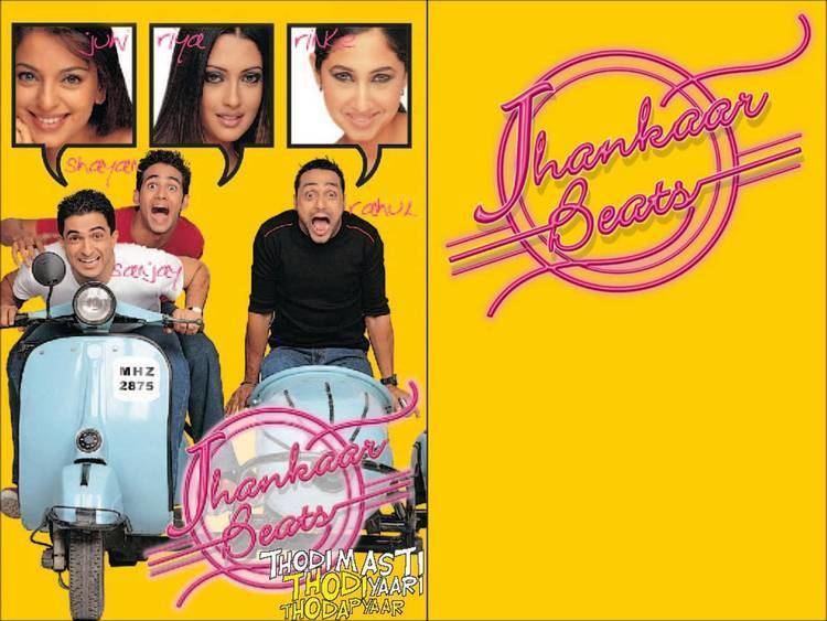 Jhankaar Beats Suno Na Karaoke Jhankaar Beats YouTube