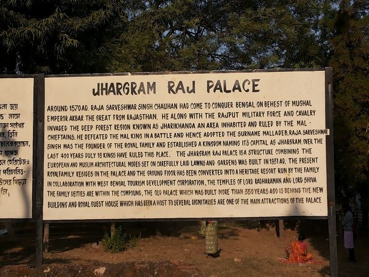 Jhargram in the past, History of Jhargram