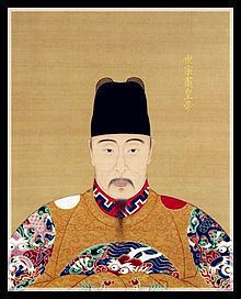 Jiajing Emperor httpsuploadwikimediaorgwikipediacommonsthu