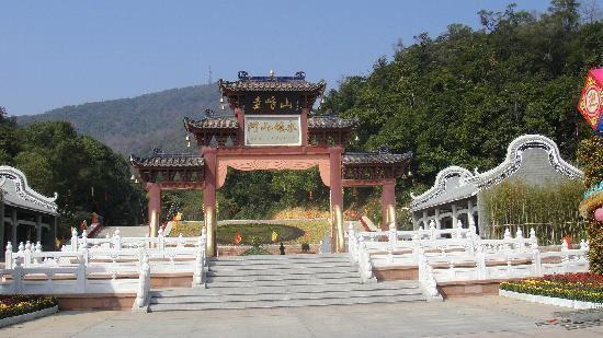 Jiangmen Tourist places in Jiangmen