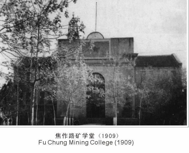 Jiaozuo in the past, History of Jiaozuo