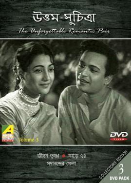 Jiban Trishna Buy Uttam Suchitra Set 3 Jiban Trishna Sare Chuattar