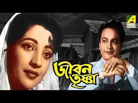 Jiban Trishna Jiban Trishna Uttam Kumar Movies Bengali