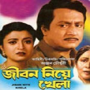 Jibon Niye Khela Jibon Niye Khela Movie on Jalsha Movies Jibon Niye Khela Movie