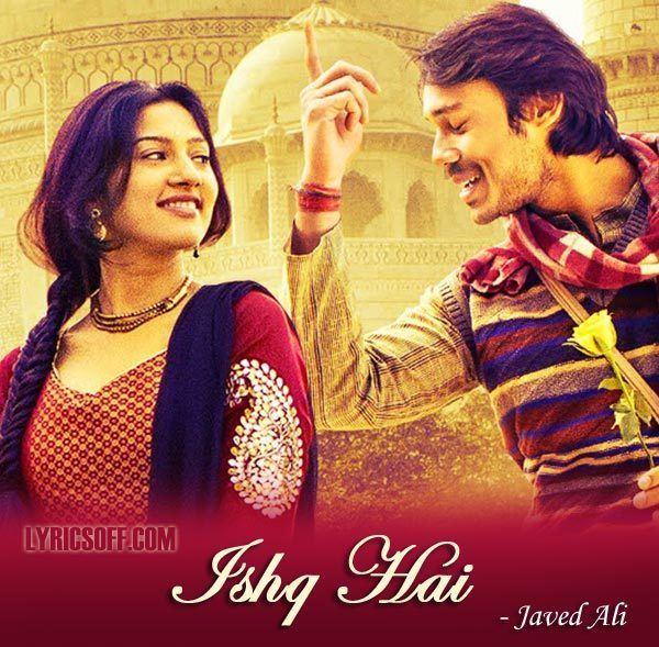 Ishq Hai Lyrics Jigariyaa