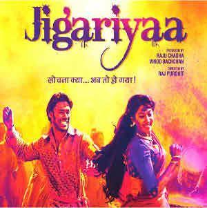 Jigariyaa 2014 Indian Movies Hindi Mp3 Songs Download