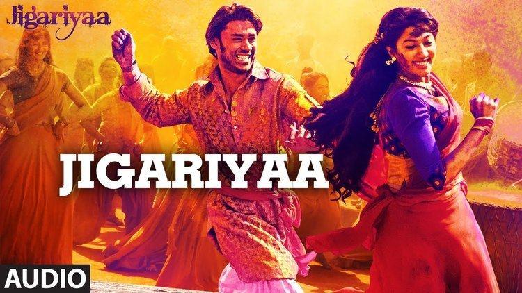 Exclusive Jigariyaa Full Audio Song Harshvardhan Deo Cherry