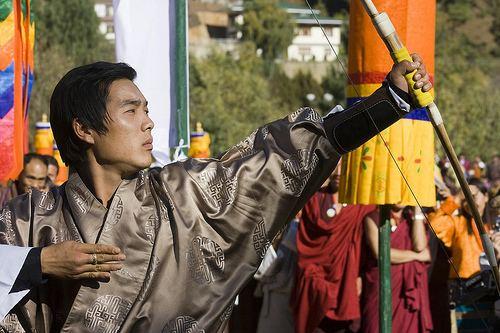 Jigyel Ugyen Wangchuck Bhutan 2008 Prince Dasho Jigyel Ugyen Wangchuck Playing