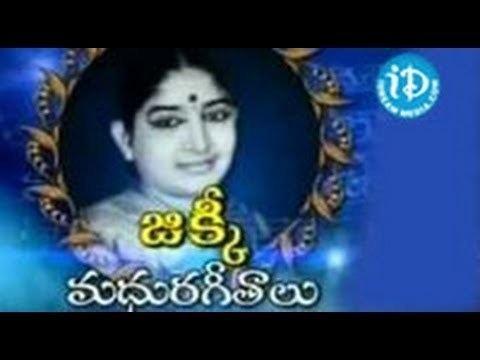 Jikki Jikki Telugu Golden Songs YouTube