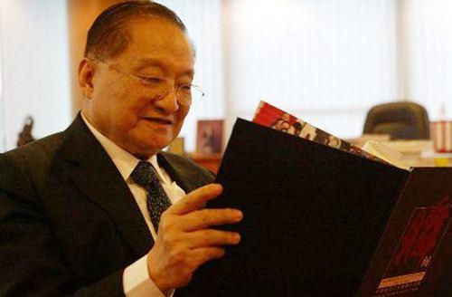 Jin Yong Alchetron The Free Social Encyclopedia