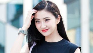 Jing Tian Actress Jing Tian poses for magazine with summer look