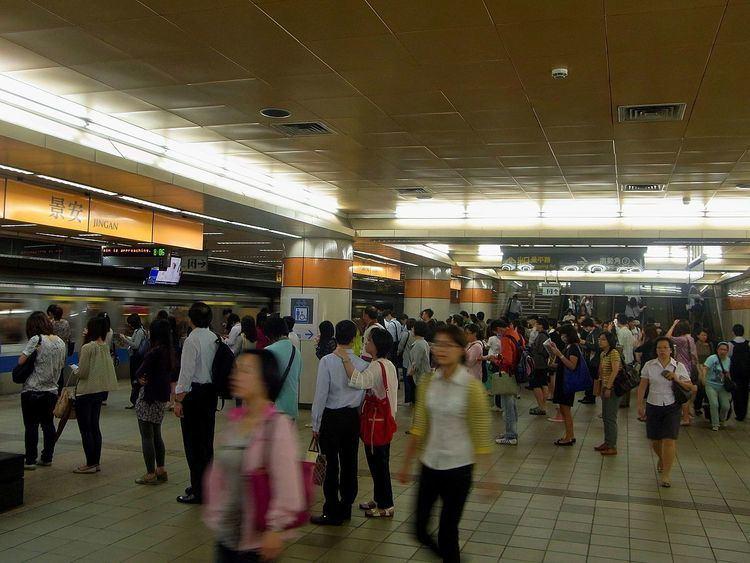 Jingan Station