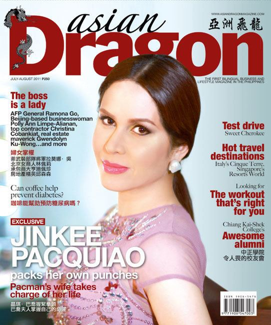 Jinkee Pacquiao 23rd Issue Asian Dragon Magazine