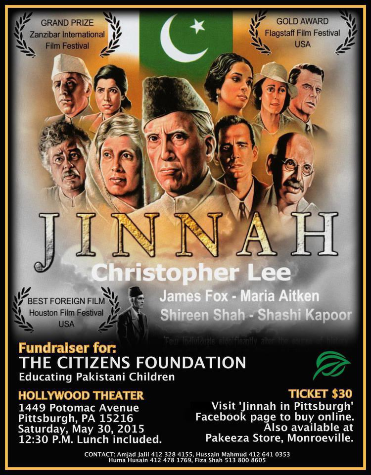 Jinnah (film) Jinnah Film Screening and Fundraiser CERIS