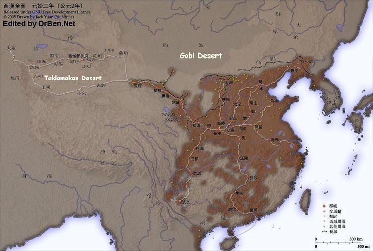 Jiuquan in the past, History of Jiuquan