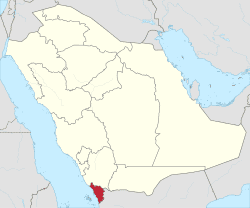 Jizan Region Wikipedia