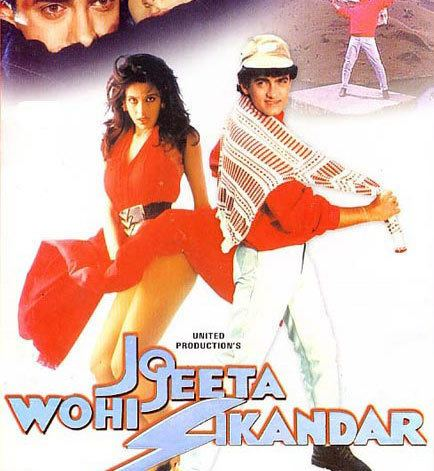 Jo Jeeta Wohi Sikandar 1992 Songs Lyrics Trailer Movie Information