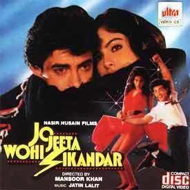 Jo Jeeta Wohi Sikandar music review by Shahid Khan Planet Bollywood