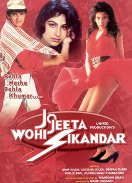 JO JEETA WOHI SIKANDAR Vickies Bollywood Beat