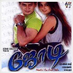 Jodi (1999 film) Jodi 1999 Theme Music Velli Malare Song