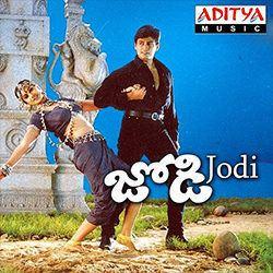 Jodi (1999 film) Jodi 1999 Telugu Mp3 Songs Free Download AtoZmp3