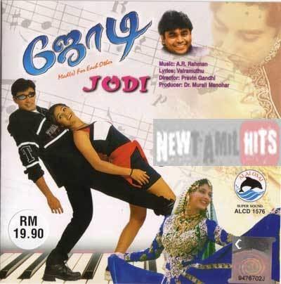 Jodi (1999 film) Jodi 1999 Watch Tamil Full Movie Online DVDRip wwwTamilYogicc