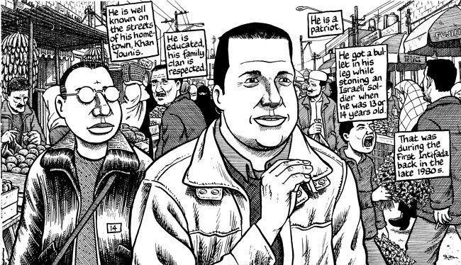 Joe Sacco TCJ 301 Joe Sacco on Footnotes in Gaza The Comics Journal