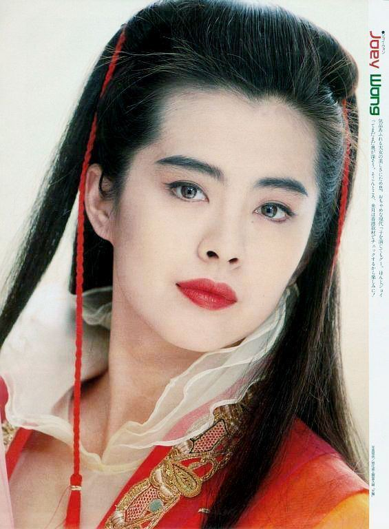 Joey Wong joey wong on Pinterest Celebrity photos 1990s and Ghost