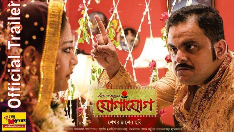 Jogajog (film) Jogajog Official Trailer Bangla Movie YouTube