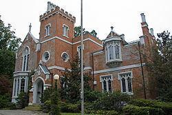 John S. Baker House httpsuploadwikimediaorgwikipediacommonsthu
