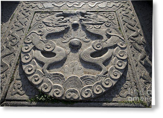 John Shaw (stone carver) Stone Carving At Great Mosque In Xian Photograph by John Shaw