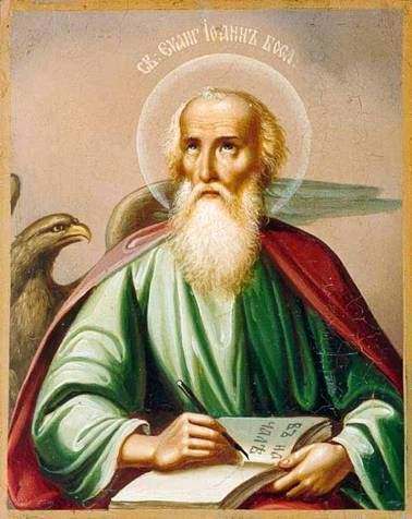 John the Apostle One of the Most Beautiful Stories I Know Blogs