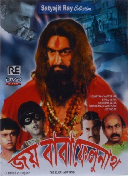 Joi Baba Felunath (film) Joi Baba Felunath The Elephant God 1979 Satyajit Ray Soumitra