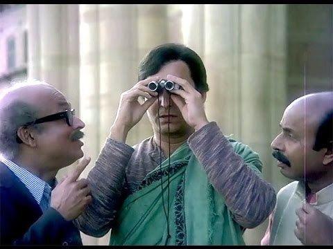 Joi Baba Felunath (film) JOY BABA FELUNATH BENGALI MOVEI YouTube