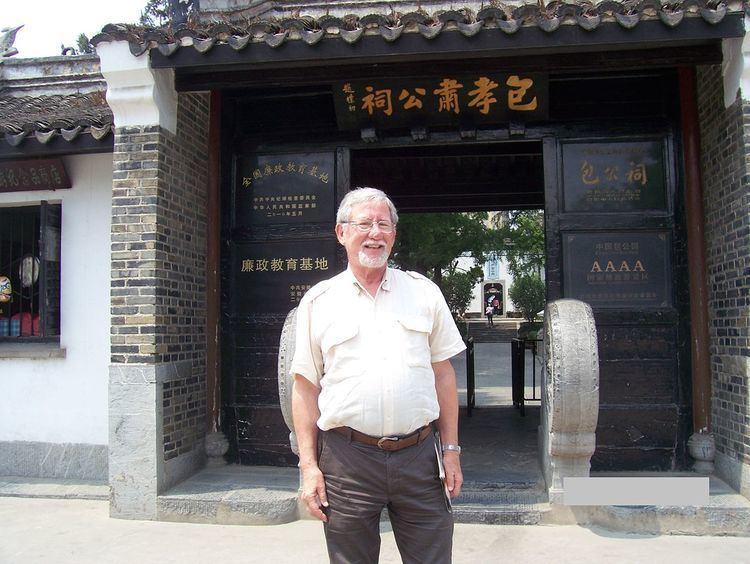 Jonathan Chaves (professor)