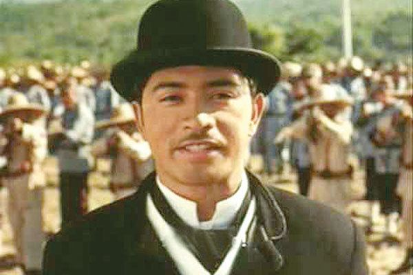 José Rizal (film) IN PHOTOS Actors who portrayed heroes in film Movies Special
