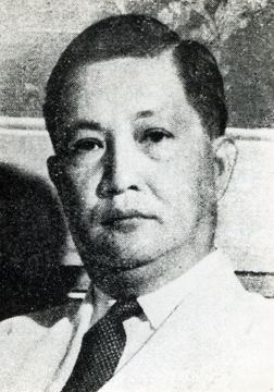José Yulo Retrato Photo Archive of the Filipinas Heritage Library