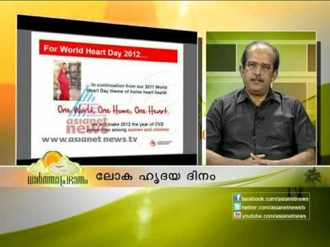 Jose Chacko Periappuram Heart Specialist Dr Jose Chacko Periappuram on quotWorld