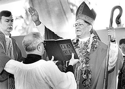 Joseph Anthony Ferrario Rev Joseph Anthony Ferrario 1926 2003 Find A Grave Memorial