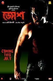 Josh (2010 film) movie poster