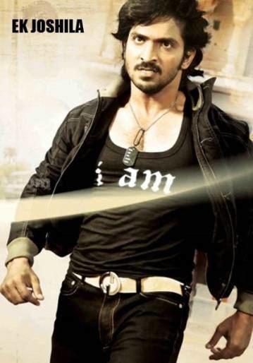 Ek Joshila Movie on Zee Action Ek Joshila Movie Schedule Songs and