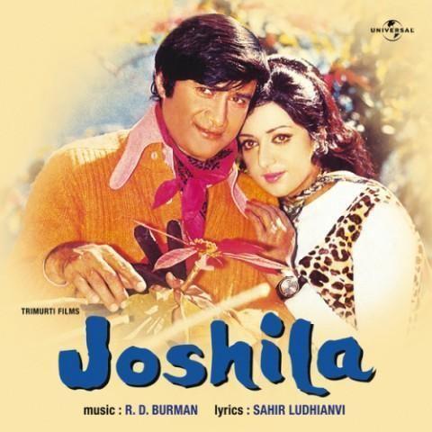 Joshila Songs Download Joshila MP3 Songs Online Free on Gaanacom