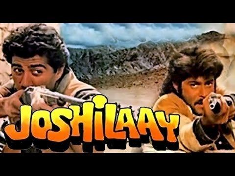 Joshilaay 1989 Full Movie Sunny Deol Anil Kapoor Meenakshi