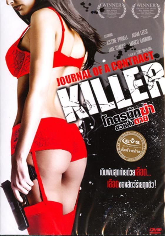 Journal of a Contract Killer Journal of a Contract Killer complet en streaming vf