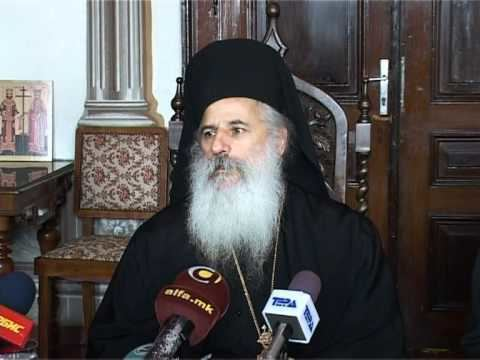 Jovan Vraniškovski Tv Tera Bitola Dvojni arsini od sosednite crkvi za Jovan