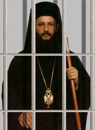 Jovan Vraniškovski Orthodox Ohrid Archbishopric