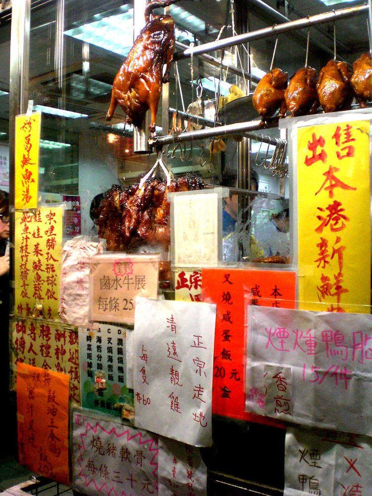 Joy Hing's Roasted Meat